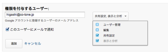 ga-user-management01