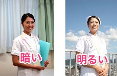 picture-compare